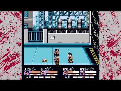 熱血格闘伝説プレイ動画