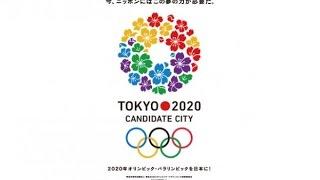 2020年 東京オリンピックの全37競技場一覧