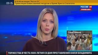 РОССИЯ24 - Оля Башмарова - Вести 28-07-2015_9-00