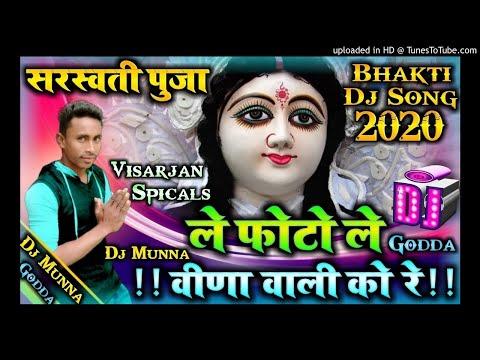 le-photo-le-vina-wali-ka-re-bhakti-song-sarswati-puja-rajasthani-visarjan-dance-dj-munna-godda