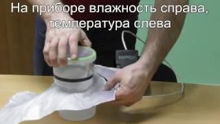 видео Пароизоляция brane b какой стороной укладывать