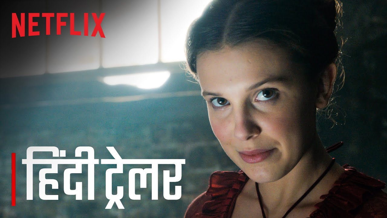 एनोला होम्स हिंदी ट्रेलर | Enola Holmes | Millie Bobby Brown | Official Trailer | Netflix India