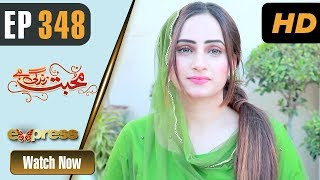 Pakistani Drama   Mohabbat Zindagi Hai - Episode 348   Express TV Dramas   Javeria Saud