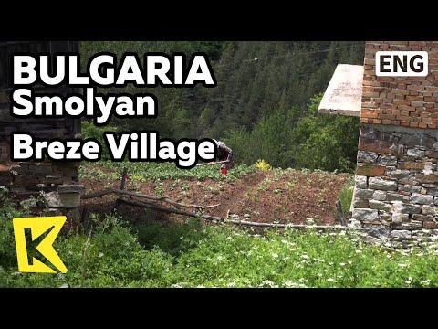 【K】Bulgaria Travel-Smolyan[불가리아 여행-스몰랸]장수촌, 브레제 마을/Breze Village/Yogurt/Citizen/Longevity village