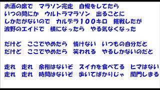 2012年制作 、 作詞作曲 : 上野 あつひろ 1人5重録音.