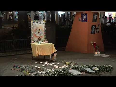 【香港直播-20200629】盧曉欣同學逝世一周年 流動式悼念 Max直播 - YouTube