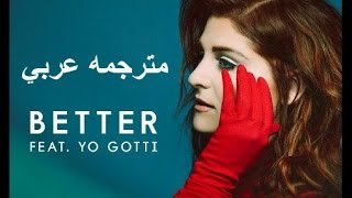 Meghan Trainor - Better ft.Yo Gotti مترجمة عربي