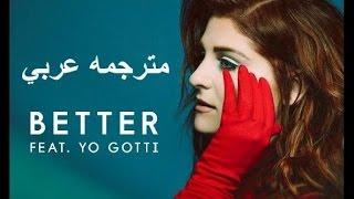 Meghan Trainor - Better ft.Yo Gotti مترجمة عربي
