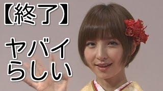 篠田麻里子、関係者に聞いた「女優としての評価」! 「惹かれない」「バ...