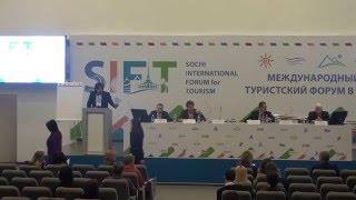Круглый стол  «Въездной туризм на практике: готова ли Россия принимать иностранцев»