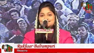 Rukhsar Balrampuri, Bara Ghazipur Mushaira, 21/12/2016, JEEVAN SAAHAS TRUST, Mushaira Media