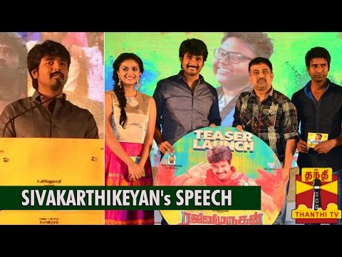 Actor Sivakarthikeyan's Speech at Rajini Murugan Audio Launch Function...- Thanthi TV