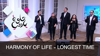 Harmony of life - longest time