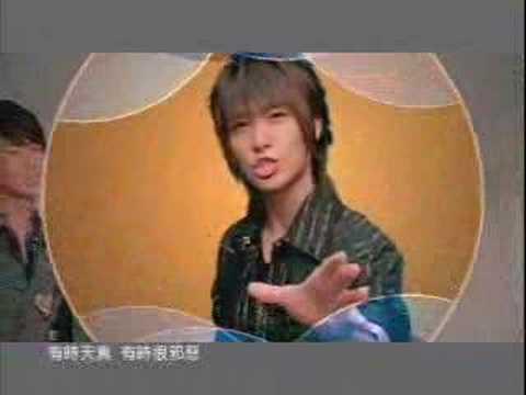 Zhi Dui Ni You Gan Jue