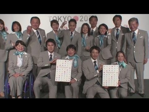 Japanese athletes back Tokyo 2020 Olympic bid