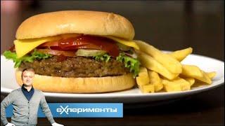 Секреты съемок аппетитной еды