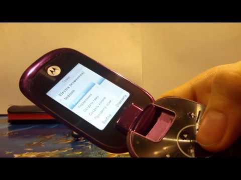 [Тест]Обзор телефона Motorola U9.
