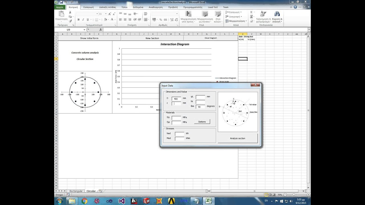 hight resolution of reinforced concrete interaction diagram calculator