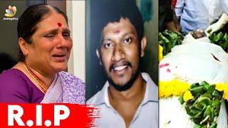 Pandiyan Stores நடிகையின் வீட்டில் சோகம் | Shanthi Williams | Vijay TV Serial | Tamil News