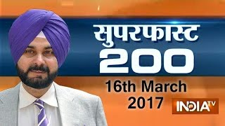 Superfast 200   16th March, 2017, 05:00 PM ( Part 1 ) - India TV