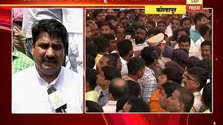 Kolhapur | Ncp | shivsena | congress together in Gokul meeting issue