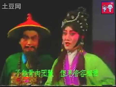 "Classic Cantonese Opera "" General Si Long"" 粤剧【施琅將軍】〔全劇〕"