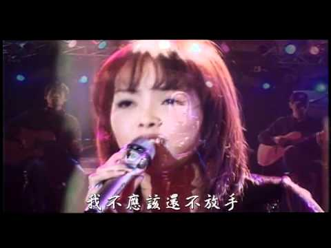 張惠妹-解脫  官方MV