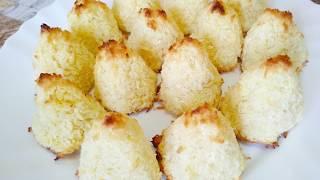 Кокосовое печенье из трёх ингредиентов без муки.Рецепт вкусного печенья. Готовим с Инной