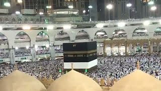 Amazing View of Kaaba from Hajj 2018