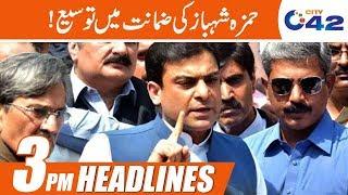 News Headlines | 3:00pm | 17 April 2019 | City 42