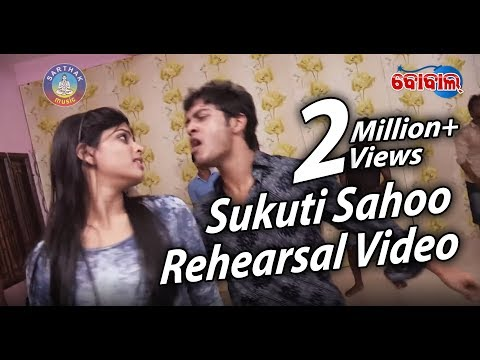 Adhar Card Re Sukuti Sahoo - Rehearsal Video | Swaraj - Sunmeera - LubunTubun