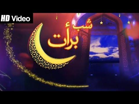Shab-e-Barat Special Transmission | Aplus | Top Pakistani Dramas thumbnail
