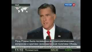 Когда я стану президентом, мр. Путин увидит нашу силу