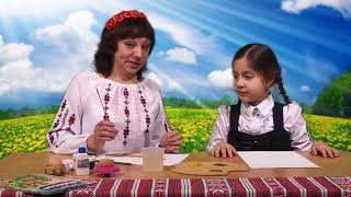 "Проект для малят ""Казкова Петриківка"". 1 урок: українська народна казка ""Колосок"""