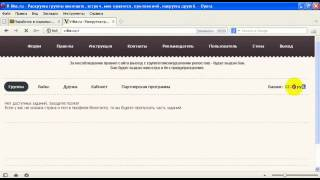 Видеоурок по использованию V like ru