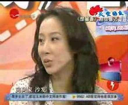 ken online interview