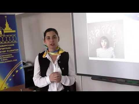 Коучинг в образовании: семь ключей к подросткам