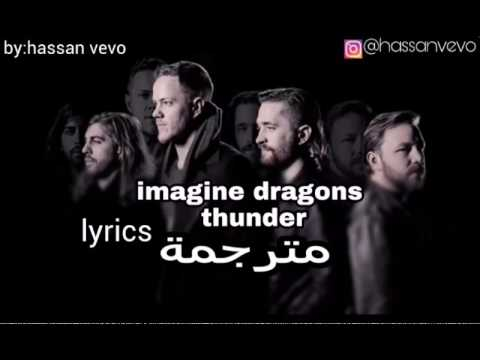 Imagine dragons thunder lyrics مترجمة