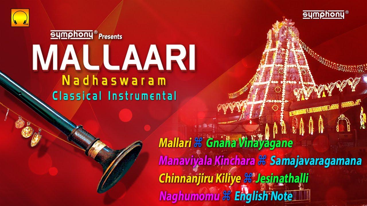Getti melam | mangala nadaswaram | kovilur k s g somanathan and.