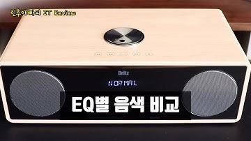 브리츠(Britz)에서 하이파이 올인원 오디오가 출시됐다고? BZ-T8350 완벽리뷰&청음