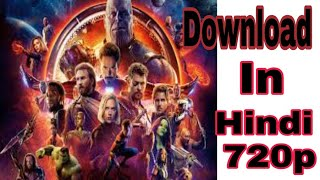 How to Download Avengers infinity war in Hindi 720p Full HD  in Android/Ios  By Technical Easy .....