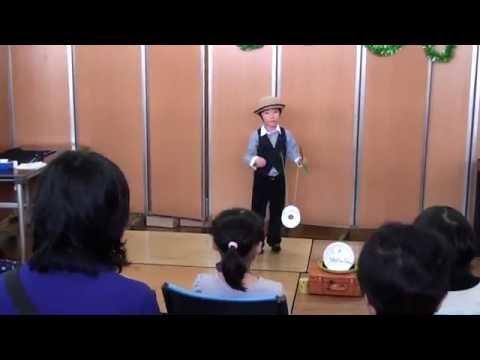 Kid's Stage Performance