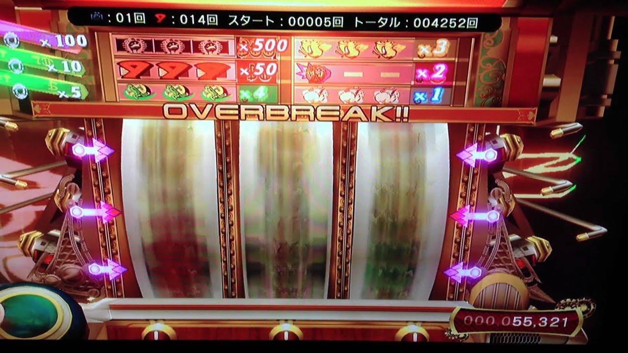 final fantasy xiii-2 casino