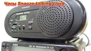 SNOUOZE.Часы Snooze talking clock. screenshot 4