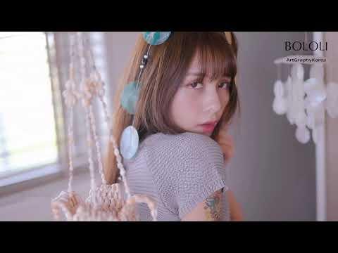 Xia mei jiang siêu cute
