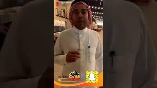 """بالفيديو والصور.. فعاليات ثقافية وتراثية متنوعة بـ """" العوامية """" بشهر رمضان - صحيفة صدى الالكترونية"""