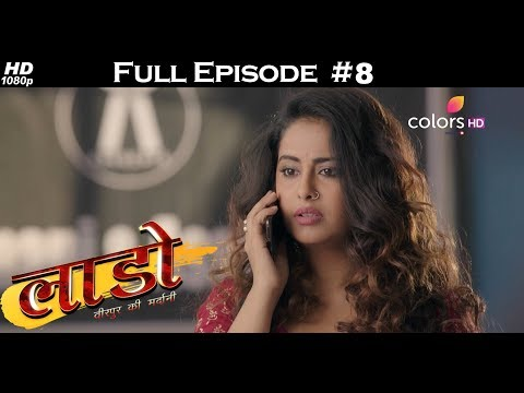 Laado - 15th November 2017 - लाडो - Full Episode