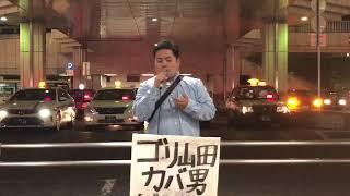 埼玉県所沢市出身のシンガー、ゴリ山田カバ男くんがカバーする I LOVE Y...