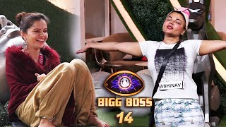 Bigg Boss 14 : Rakhi Sawant decides to wear it and get some reactions from the other housemates