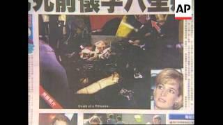 Hong Kong - Diana's photo on internet is fake